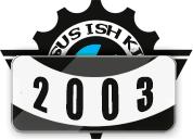 Работаем с 2003 года