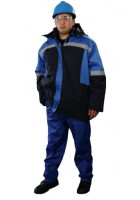 Куртка утепленная АРАЛ